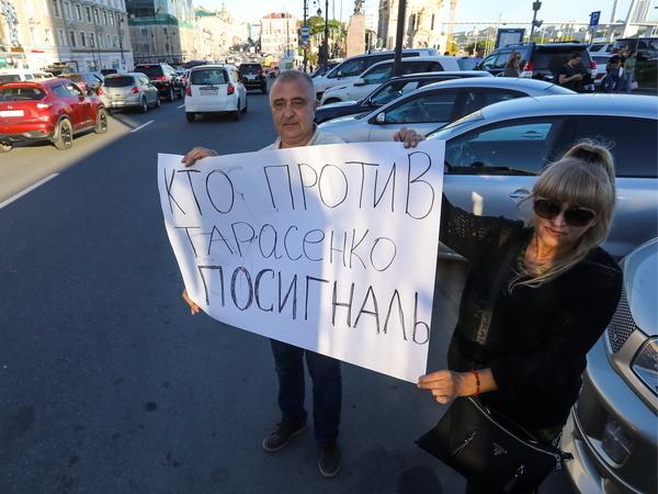 Антон Балашов/ТАСС