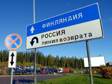 Игра на выбывание. Почему финский бизнес продолжает уходить из России