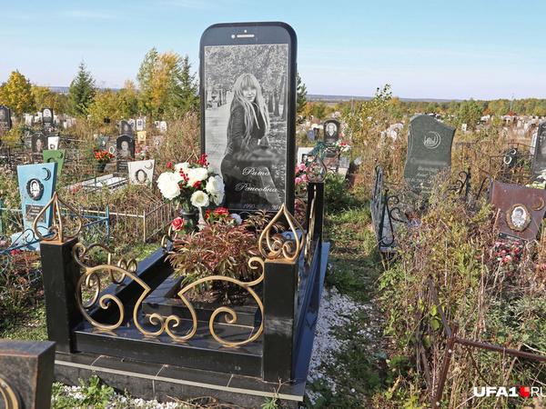 Скриншот с сайта ufa1.ru, Фото: Тимур Шарипкулов
