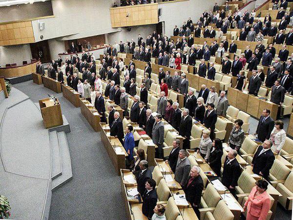 скриншот с сайта duma.gov.ru