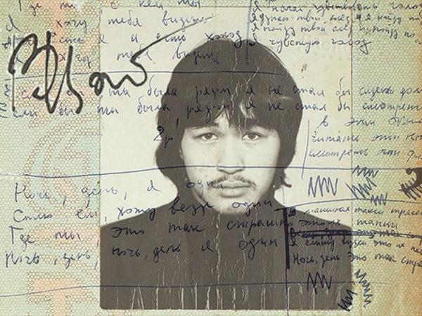 Подлинная история потерянного паспорта Виктора Цоя, который продали с аукциона