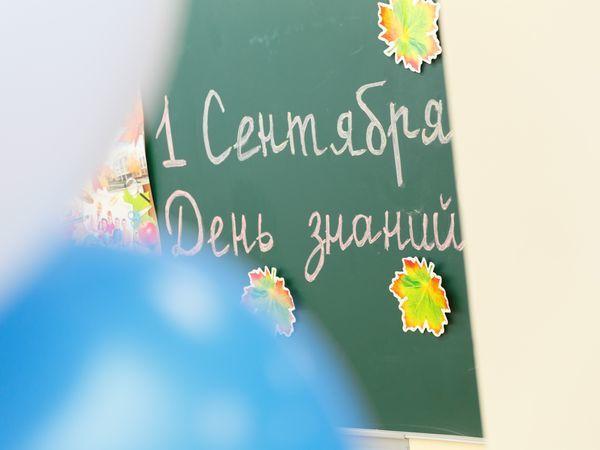 """В жилом комплексе """"Юнтолово"""" открыта школа на 825 учащихся"""