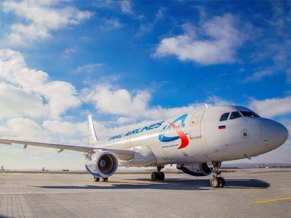 Специальные цены на рейсы в Германию с «Уральскими авиалиниями»
