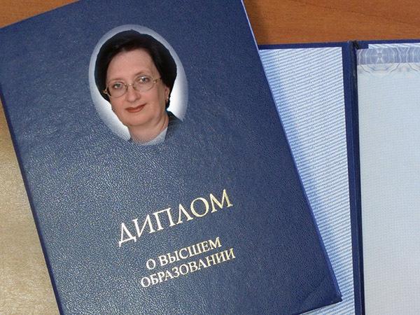 Диплом Ады Грызловой - вне подозрений