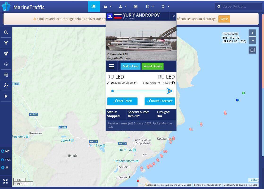 Скриншот сайта marinetraffic.com