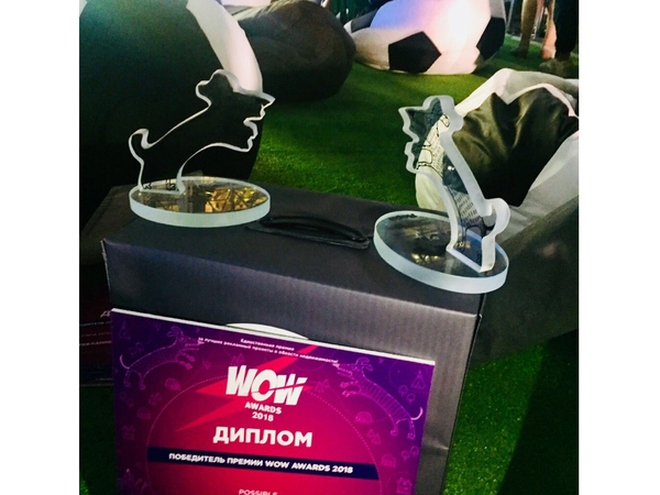 LEGENDA – лауреат премии WOW Awards-2018