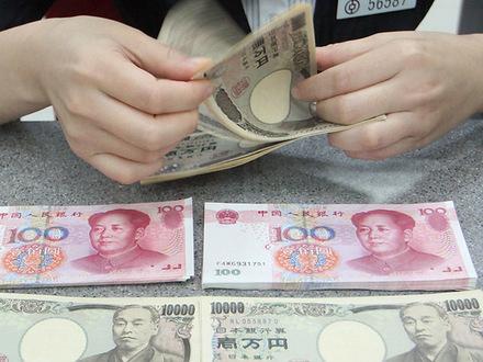 Государство меняет валюту. Пока только себе