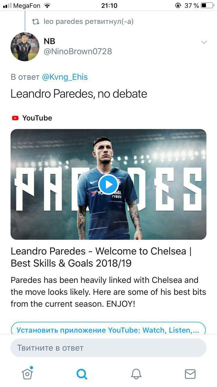 """Полузащитник «Зенита» Паредес ретвитнул видео с названием «Леандро, добро пожаловать в """"Челси""""» (Иллюстрация 1 из 1) (Фото: скриншот с сайта twitter.com)"""