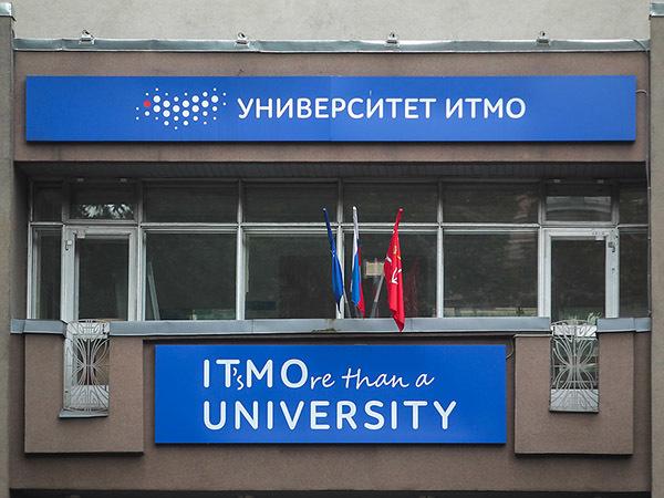 Роман Пименов/Интерпресс
