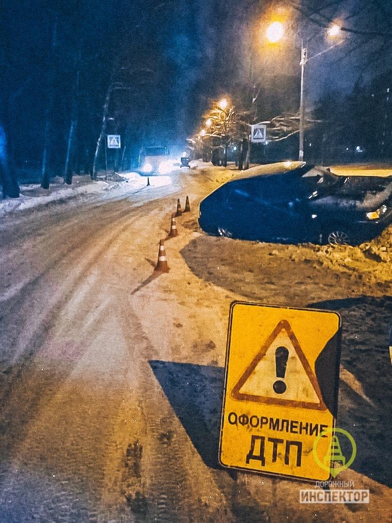 Оформить ДТП по «европротоколу» можно будет через портал Госуслуг (Иллюстрация 1 из 1) (Фото: vk.com/dorinspb)