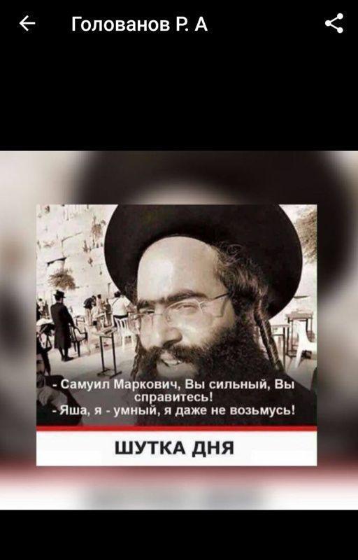 Аватарка Романа Голованова в одном из мессенджеров