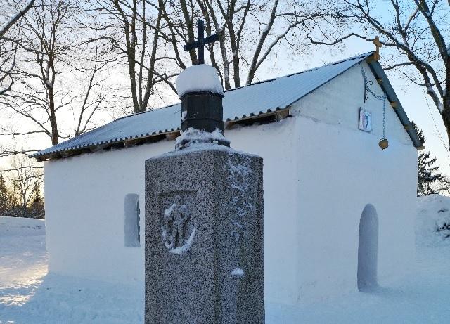 Выходные в Финляндии 19-20 января: «Три сестры» по-фински и «Скрытые сокровища» для туристов (Иллюстрация 1 из 2) (Фото: представительство Лаппеенранты)