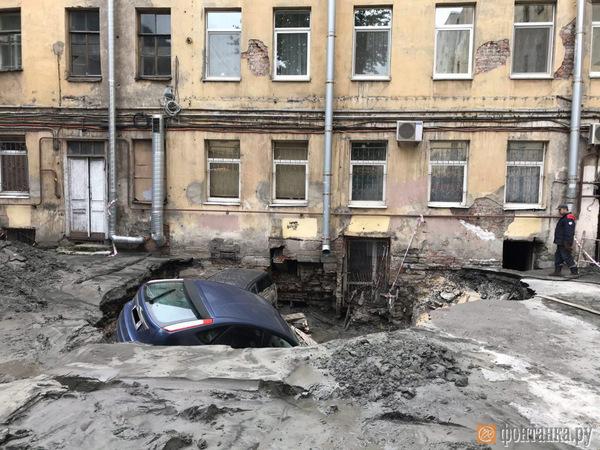 """Александр Ермаков/""""Фонтанка.ру""""/Архив"""