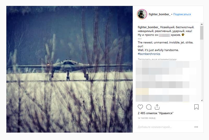 скриншот/instagram.com/fighter_bomber_