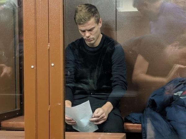 Александр Кокорин// Роман Дорофеев/Коммерсантъ