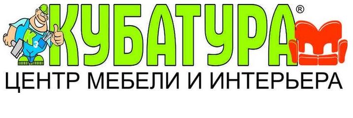 """предоставлено компанией АО """"Концерн Энерготехнологии"""""""