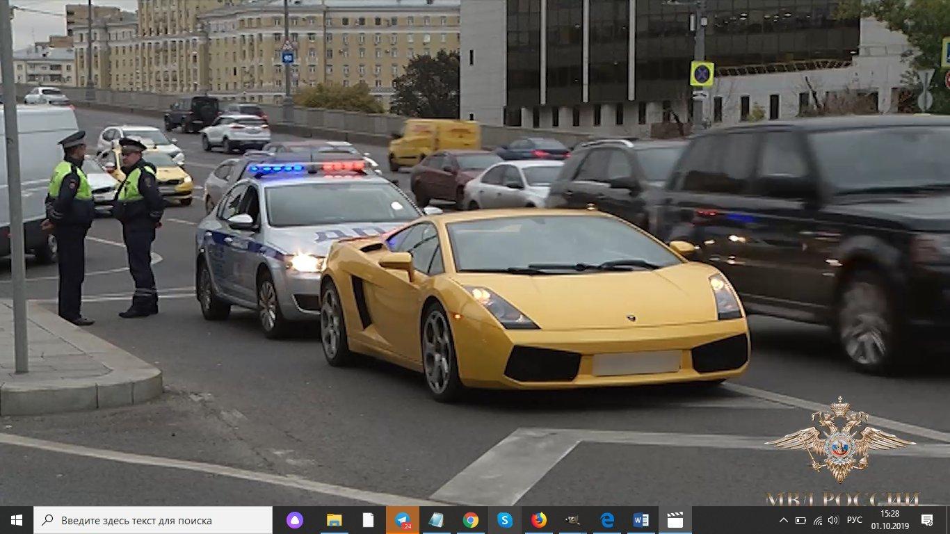 Кадр из видео МВД РФ