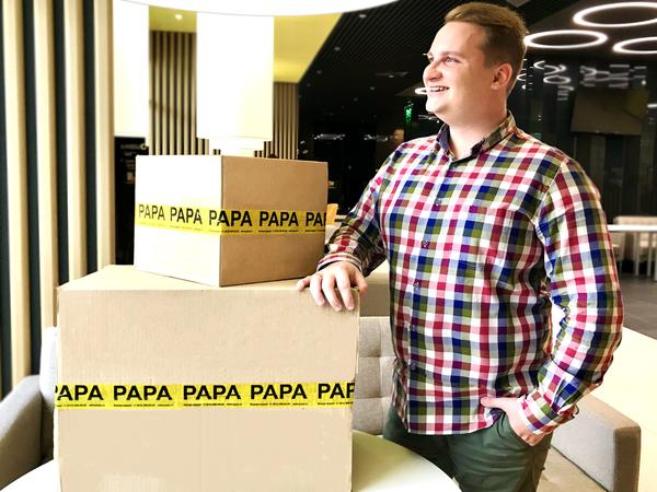 Онлайн-гипермаркет PAPA.RU запустил уникальный сервис для бизнеса