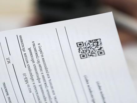 Юристы в Петербурге придумали, как вернуть «мигрантский» НДФЛ в бюджет. Гастарбайтерам дадут QR-код
