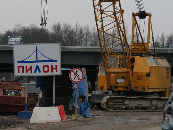 «Пилон» теряет контракты на реконструкцию Лиговского и Гореловского путепроводов. Людей тоже осталось немного
