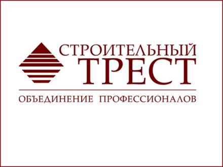 """АО «Специализированный застройщик """"Строительный трест""""»"""