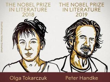 фото:twitter.com/NobelPrize