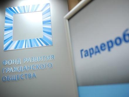 «Навальнят в Петербурге не вижу в упор». Петербургский шеф «прокремлевского» фонда рассказал, что ему за войну с Навальным не платят