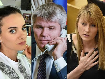 Колобков, Исинбаева или Журова — на кого намекает гендиректор РУСАДА?