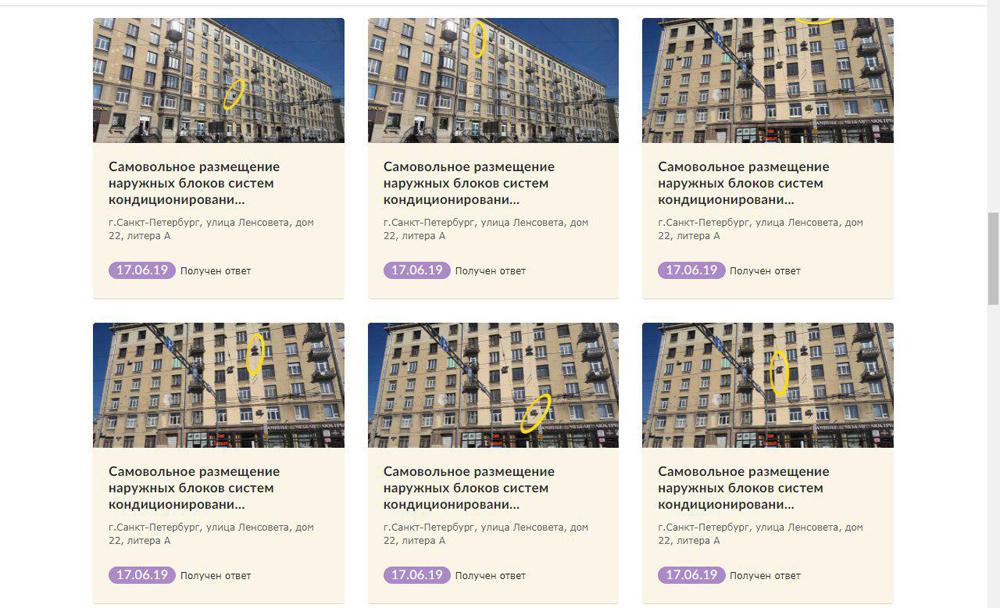 """Фото: скринот с сайта """"Наш Санкт-Петербург"""""""