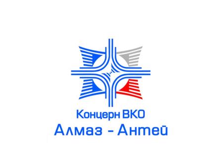 АО «Концерн ВКО «Алмаз – Антей»