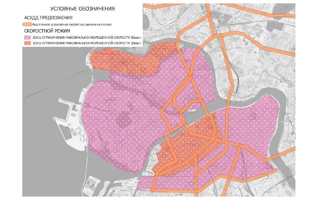 Предложения по введению зонального ограничения скоростного режима движения в центральной части