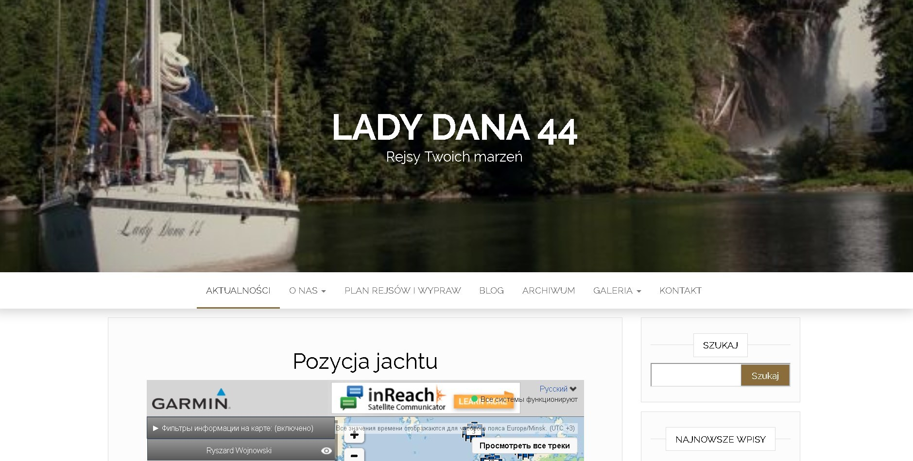 Скриншот с сайта ladydana44.pl