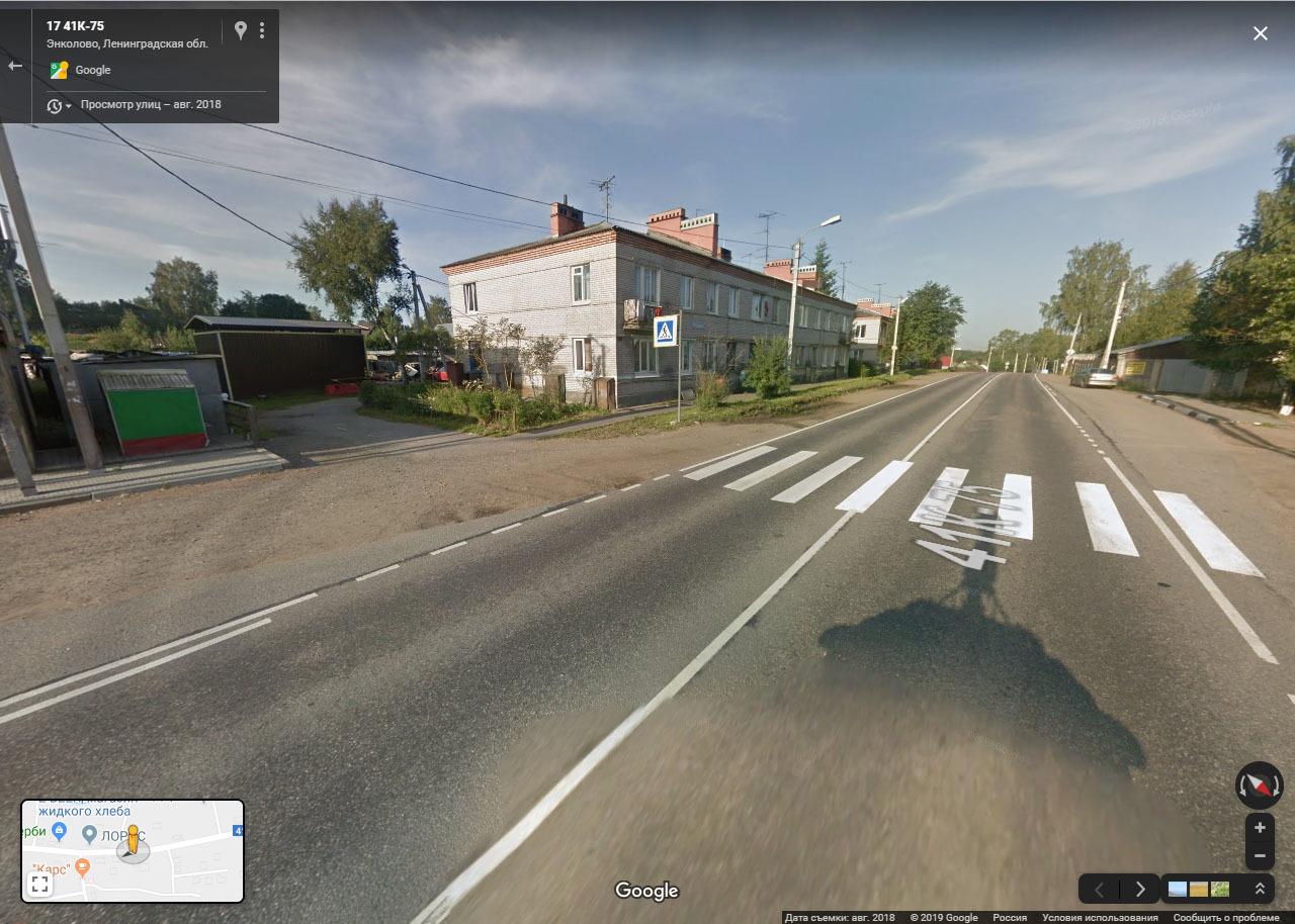 пешеходный переход в Энколово