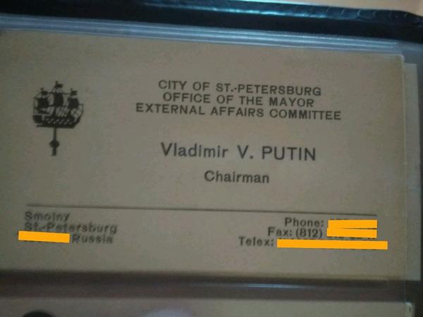 Петербуржец продаёт визитку Путина за 2 млн рублей. Но это ещё не предел