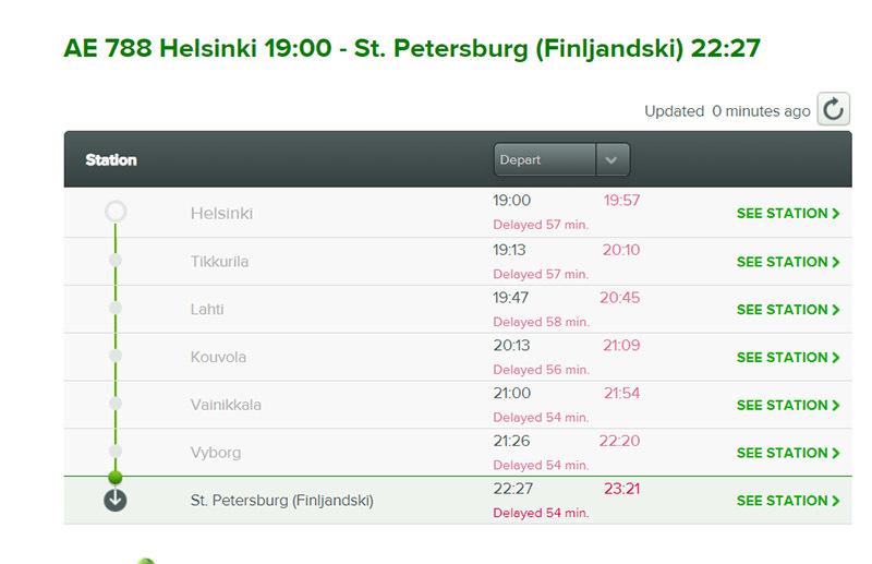 скриншот/vr.fi