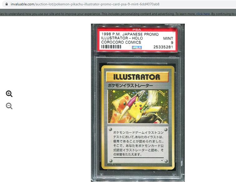 скриншот сайта аукциона