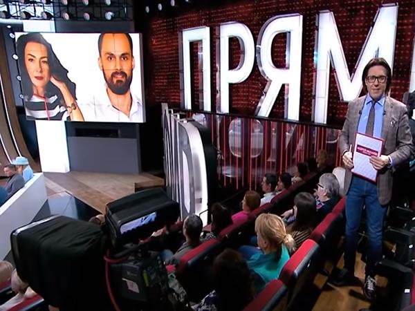Охота в «Прямом эфире». За голову Жанны из Петербурга объявили награду, полиция наблюдает