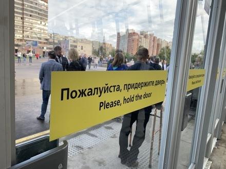 Фрунзенский радиус в двух словах. Чего (вроде бы) дождались петербуржцы от метростроителей