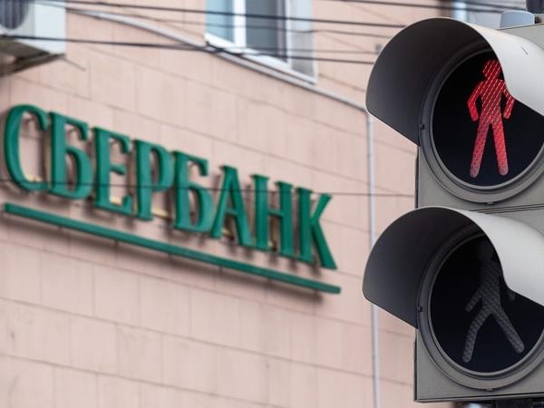 60 миллионов человек в зоне риска: Как утечка Сбербанка может помочь украсть ваши деньги