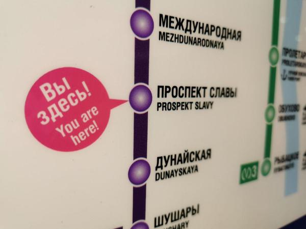 «Хорошо, что мы в сентябре открыли станции в тестовом режиме». Беглов пустил пассажиров на станции метро Фрунзенского радиуса