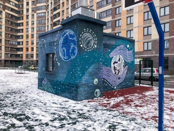 Новый арт-объект появился в Кудрово