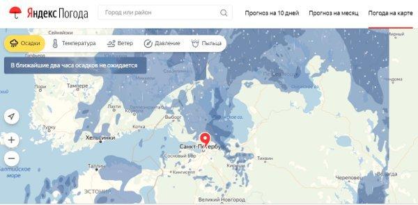 Для перехода в интерактивный режим «Яндекс.Погоды» кликните мышкой.