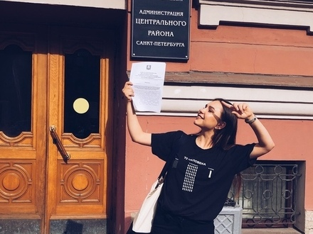 депутат Елизавета Силаева/из личного архива