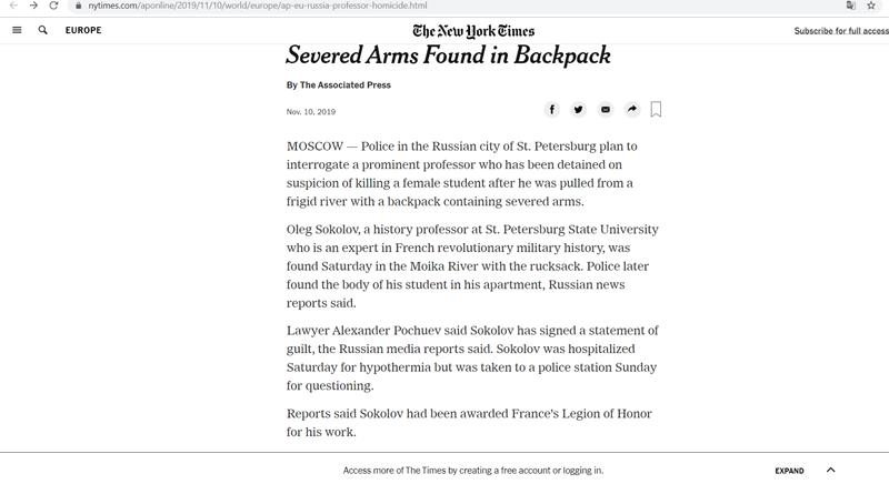 Скриншот с сайта nytimes.com