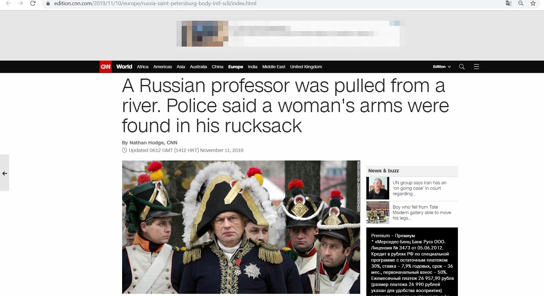 Скриншот с сайта CNN