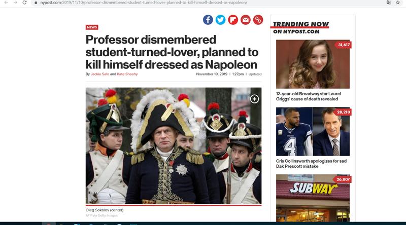 Скриншот с сайта nypost.com