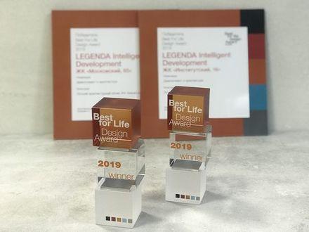 «Институтский, 16» и «Московский, 65» - победители международной премии Best For Life Design Award