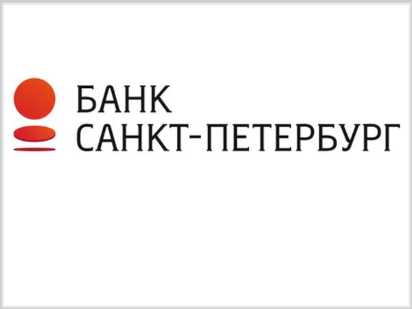 Банк «Санкт-Петербург» открывают сезон подарков