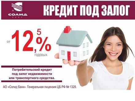 "АО ""Солид Банк"""
