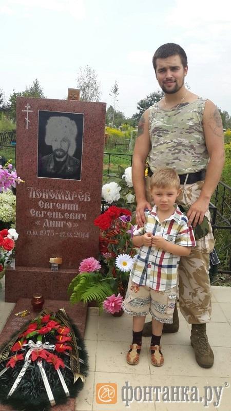 У могилы Евгения Пономарева («Динго»)